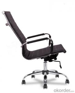Office Chair with Durable RIbbed Vinyl Back