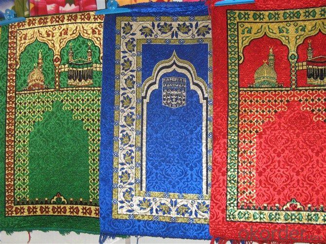 Cheap Muslim Prayer Rug Mat with Compass Hot Sale