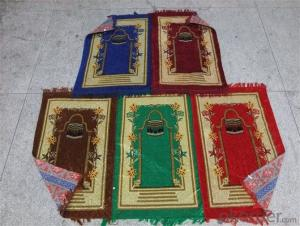 Cheap Muslim Prayer Mat from China Factory