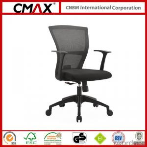 Mesh Material Office Chair with Modern Design