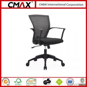 Mesh Material Office Chair with Black Color