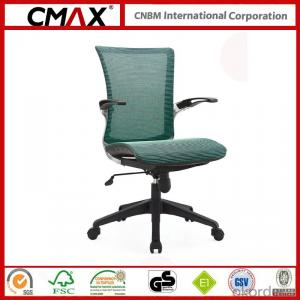 Mesh Fabric Office Meeting Chair with Solid Color