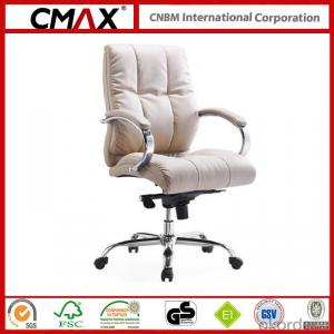 Office Computer Chair with Adjustable Seat