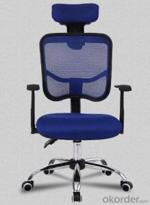 Mesh Fabric Chair with Cushion Adjustable Height
