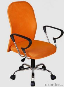 Mesh Office Chair with 360 Degree Swivel