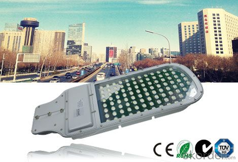 LED Street Light(SLT Series)High Quality