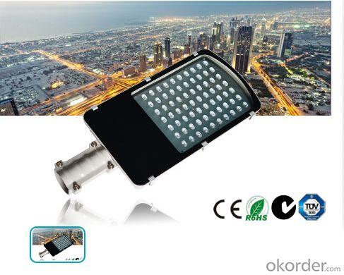 LED Street Light(SLC Series)Good Quality