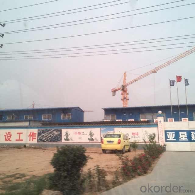 Tower Crane of Chang Li Model Number QTZ125A (5518)