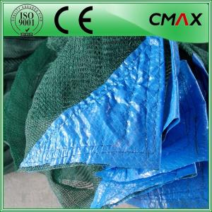 New Hdpe with UV Plastic Collection Olive Net
