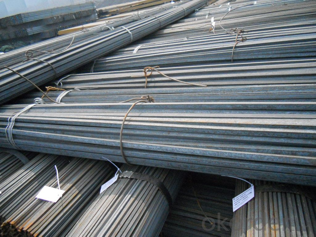 Hot Rolled Low Carbon Steel Square Bars