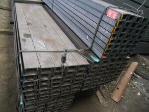 Hot Rolled Steel U Channel UPN EN Standard