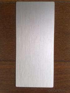 Aluminium Sheet  China 1050 with Best Price