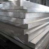 Lámina de aluminio Placa de aluminio