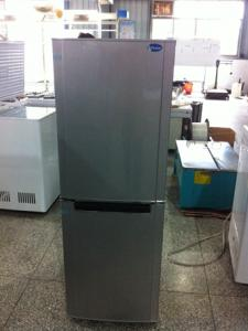 Solar Powered Freezer With Loading Capacity 92L