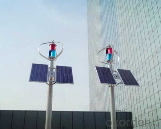 Wind-Solar Hybrid LED Street Light 60W