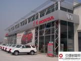 Estructura enchapada en Acero para consecionario de autos, Estructura Pesada de Salón de Automóvil