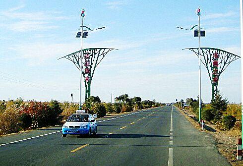 Wind Solar Hybrid Street Light System with Energy Saving LED Lamp
