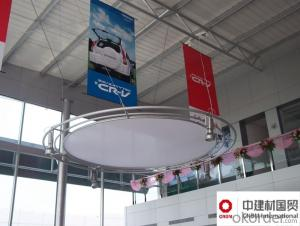 Brand Steel Structure Car Showroom Heavy Steel Structure Automobile Hall