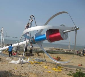 Maglev Vertical Axis Wind Turbine 3000W Model CXF-3000