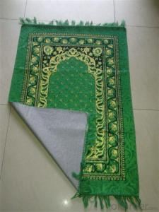 Cheap Muslim Prayer Mat Portable for Travel with Compass