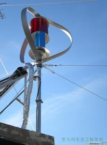 Wind Generator 600W24V / 48V Model CXF600