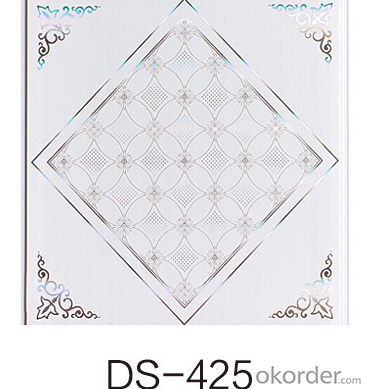 250*7.5mm Radiant Artistic Pvc Ceiling Designs , High Quality Pvc Ceiling Panel China Supplier