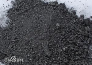 Petroleum   Coke From China !!!!!!!  On Sell !!!