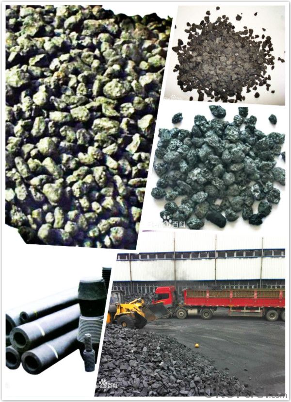 LOW CARBON low ash PET coke for sale/green coke carburizer pet coke