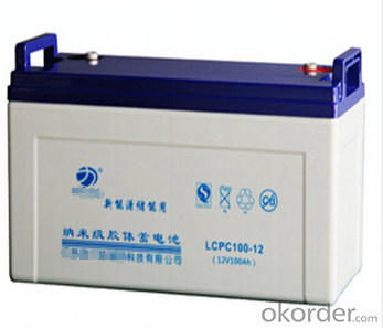 Storage  Battery  LCPC  series  12V 100AH