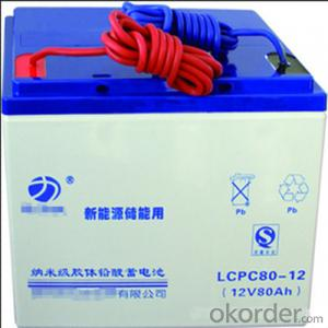 Storage Battery LCPC series  12V    80  Ah