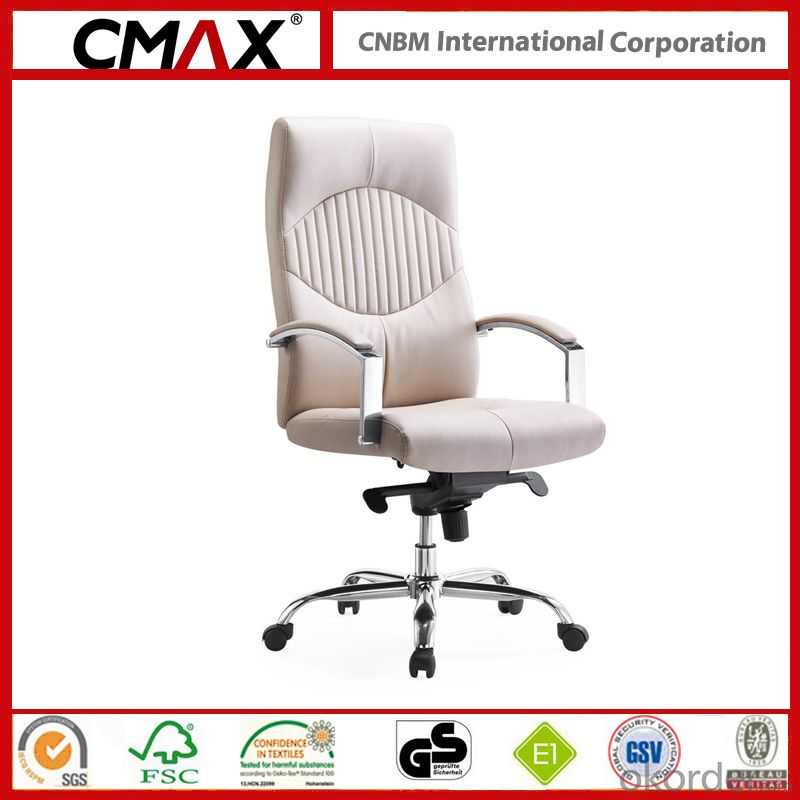 Computer Office Chair Furniture in PU Leather