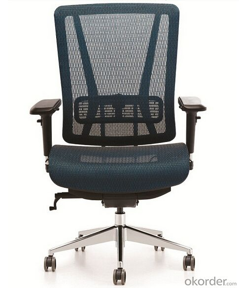 Office Mesh Chair with Adjustable Height CMAX1014