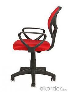 Computer Chair Mesh Material Classic Deisgn