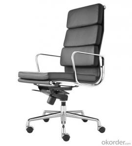 Office PU Leather Chair Classic Design