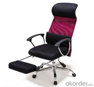 Comfortable Chair/ Office Functional Chair