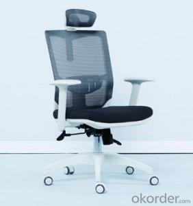 Office Chair with Adjustable Height CMAX1017