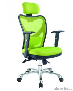 Office Mesh Chair with Adjustable Height CMAX1020