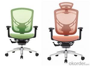 Competitive Ergonomic Functional Swivel Chair