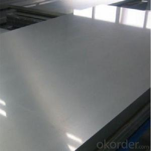 Aluminum Sheet China Supply of High Quality