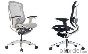 Office Grey Chair Ergonomic Mesh Manager Chair