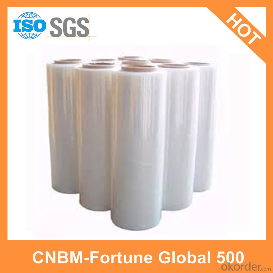 PE Film for Packing Use Promotion Custom Made Model GXH099