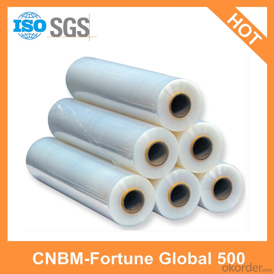 Plastic Film Highly Stretchable Model GXH087
