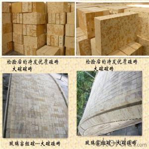 Silica Brick with High Heat Conductivity