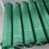 Sun Shade Net 100% virgin HDPE + UV Treated Shade Net