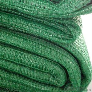 Sun Shade Net Price/Shade Net for Greenhouse/Agricultural Shade Net , Sun Shade Net