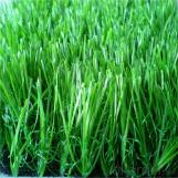 FIFA 2 Star Soccer Grass Artificial Futsal 25mm