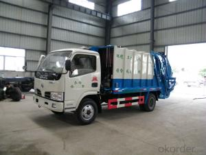 Compactor Garbage Station Truck (CXY5071ZYS)