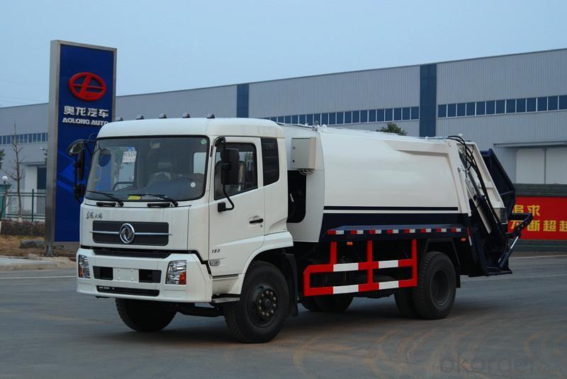 Garbage Compressed Truck 4X2 (QDZ5161ZYSZH)
