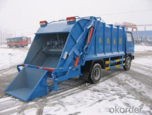 Garbage Compressed Truck 16m3  (QDZ5160ZYSA)