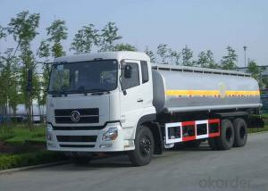 Fuel Tank Truck Safe in Delivery  (ZZ1257N4341W) 20m3
